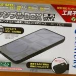 CenturyシンプルBOX2.5 SATA