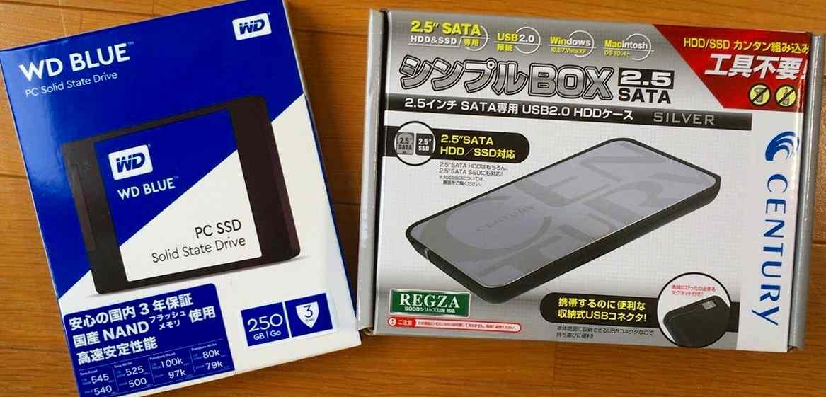 SSDとケースの相性で認識しない
