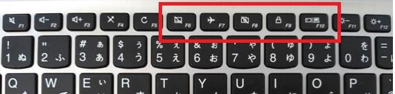 Lenovoパソコンのデフォルトのキーボードの割り当て
