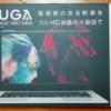ドンキのパソコン「MUGA ストイックPC2」