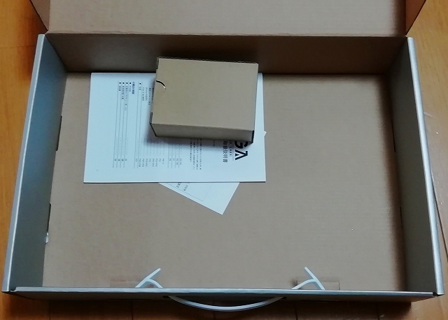 MUGA ストイックPC2の本体をどかした画像
