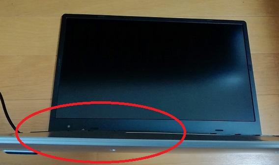 MUGA ストイック PC2のキーボードが膨らんできた(ALTキー付近)