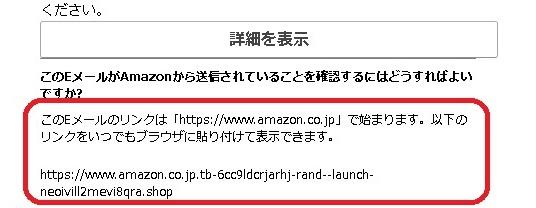 このEメールのリンクは「https://www.amazon.co.jp」で始まります。以下のリンクをいつでもブラウザに貼り付けて表示できます。 https://www.amazon.co.jp.tb-6cc9ldcrjarhj-rand--launch-neoivill2mevi8qra.shop