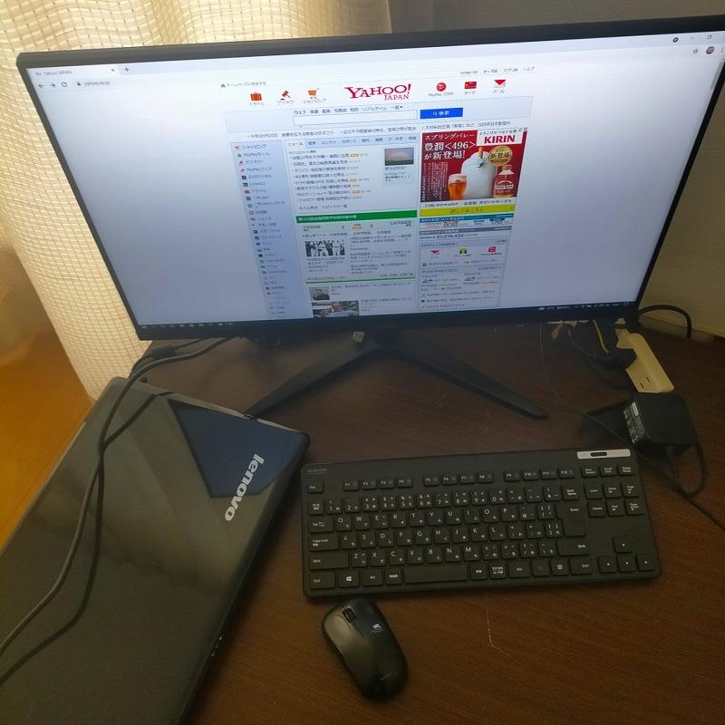 外部ディスプレイを使ってWindows10を閉じて使う