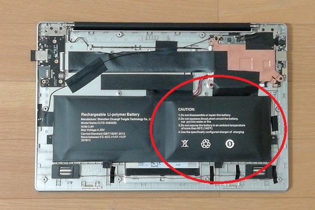 MUGA ストイック PC2のキーボードが膨らんできたので解体(分解):バッテリーの肥大